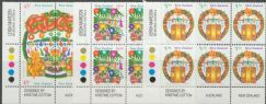 SG 1746a-51 Christmas 1993 set of 6 imprint blocks of 6 or 8 (NF1/162)